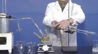 有机化学实验 肉桂酸 β-苯丙烯酸的制备