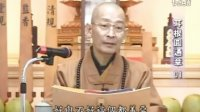 耳根圆通章(海云继梦)01-3