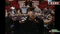 【宝宝德州】高额德州扑克第五季第二集High Stakes Poker S05E02