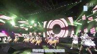 SNH48《爱的幸运曲奇》演唱会LIVE版视频首曝