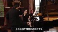 贝多芬第四钢琴协奏曲大师班 4