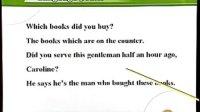 新概念英语第一册第121-122课