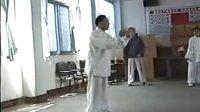 张志俊驻马店内部培训班实况录像6【共6】