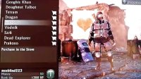 Uncharted 3 Drakes Deception MULTIPLAYER OPTIONS