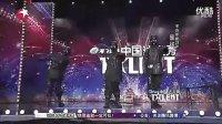 中国达人秀第三季:黑祥子·机器舞[清朝铜人]