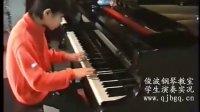 绣金匾  钢琴考级八级  原创