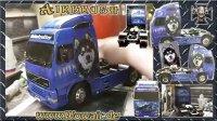 涂装 喷绘 彩绘 模型 RC 货车 TAMIYA 卡车 挖掘机 田宫 奔驰 车模