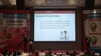 中国培训大会-雅各布斯-结构化在岗培训