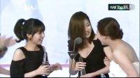 [颁奖表演]20111103 Mnet Style Icon Awards 韩国颁奖典礼 Part2