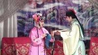 [高清]川剧高腔<枊凤英送行>曾蓉  管毅(金桥川剧团)2011.12.3(三水镇)