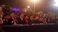 中国武汉新洲第六届蘑菇节文艺晚会开场