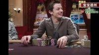 【宝宝德州】高额德州扑克第五季第三集High Stakes Poker S05E03