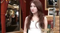 郭美美回应:王军送她的都不是来源于红十字会