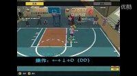 街头篮球盖帽视频