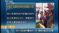 山东卫视:2015年新农合补助涨至每人每年360元以上