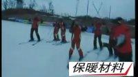 CCTV央视双板滑雪教学教程(零基础开始)  03