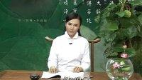 弘一大师格言录——姬玉(妙玉)讲解-第八集