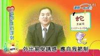 陳哲毅APP吉時看生肖2012 02 27-03 04運勢陳哲毅(全)