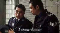 冲锋队怒火街头-cd1