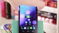 [istevencom]Galaxy Nexus Android 4.0 ICS 屏幕解锁评测