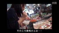 【玩转青森】--古川市场--美食推荐