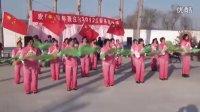 乡村版 聂庄村2012迎新春联欢会 舞蹈《欢乐中国年》聂树永导演