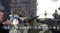 俄罗斯歌曲《神圣的战争》-中文