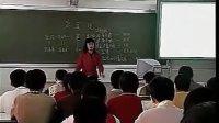 《爱莲说》(下)    初二语文优质课展示_01