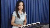 从零起步学电子琴轻松入门-1视频