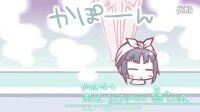 罪恶王冠SP 01【超清字幕】