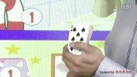 第5讲52张牌全记忆