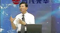 杨思卓:卓越领导力的六项修炼 (4)