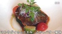 【玩转青森】--山崎restaurant--美食推荐