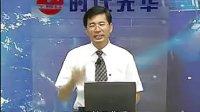杨思卓:卓越领导力的六项修炼 (2)