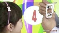 第4讲记忆12张花色牌以及记忆桩的选择方法