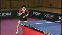 乒乓球教学视频:正手攻球(柳承敏)