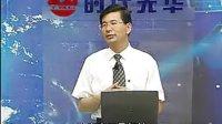 杨思卓:卓越领导力的六项修炼 (1)