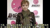 2002年12月23日梅艳芳 颜联武电台访问(下)(字幕版)