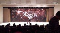 上海对外经贸大学Special Event—《JA是我心中的一部电影》表演