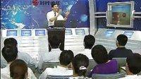 杨思卓:卓越领导力的六项修炼 (3)