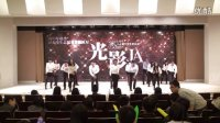 JAUSC 上海大学生委员会志愿者答谢派对开场舞