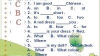 小升初英语测试题2(新)