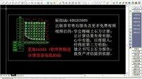 CASS土石方计算视频教程/精确土石方计算/有声视频教程