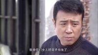 电视剧《大家庭》片花