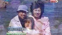 我不是明星-陈楚生力挺好友潘阳温馨献唱<亲亲我的宝贝>