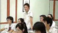《算法的含义》  国家级高中数学优秀公开课视频集_01