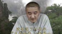 印光大师十念法(胡小林)1