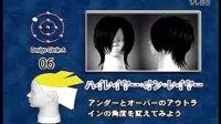 美发视频 日本二分区技术教学1_www.hairecut.com