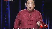 【中华文明大讲堂4.5小时完整版】徐文兵《黄帝内经的智慧》