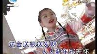 潮音潮韵【庆新春潮语特别节目】06:潮語歌曲〖財神到財神來〗